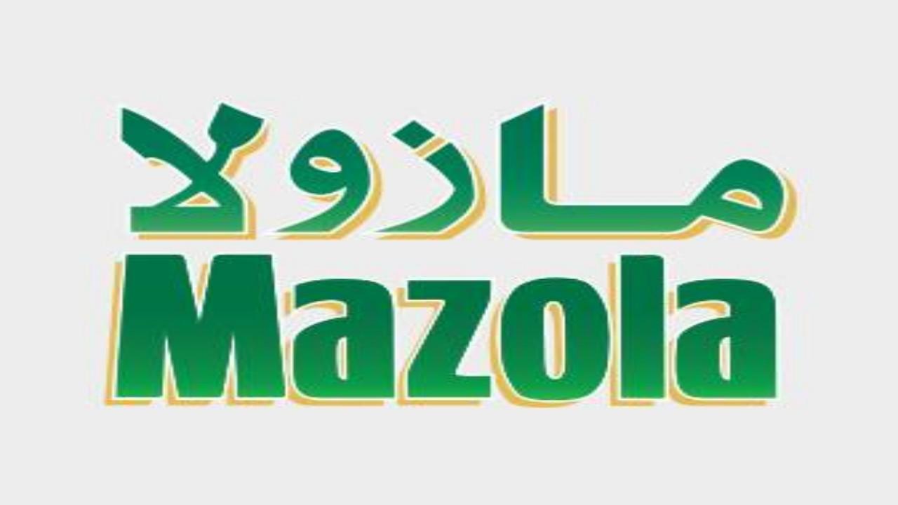 شركة مازولا توفر وظيفة إدارية شاغرة في ينبع