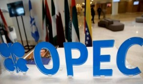 أوبك تبحث خفض إنتاج النفط إلى 20 مليون برميل يوميًا