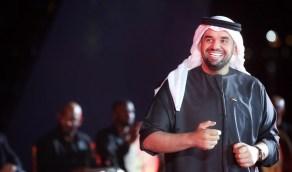 بالفيديو.. حسين الجسمي يغني لدول الخليج ويتجاهل قطر