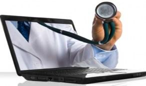 """تحذيرات من مخاطر """"الطب الإلكتروني"""" !"""