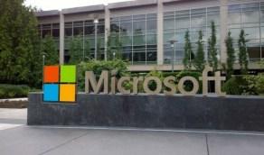 مايكروسوفت توفر وظائف إدارية للجنسين بالرياض