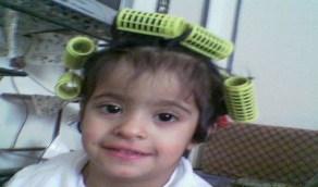 حقيقة العثور على الطفلة المفقودة بالمجمعة