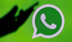 """حكم تبادل رسائل العفو والتسامح عبر """"واتساب"""" ليلة النصف من شعبان"""