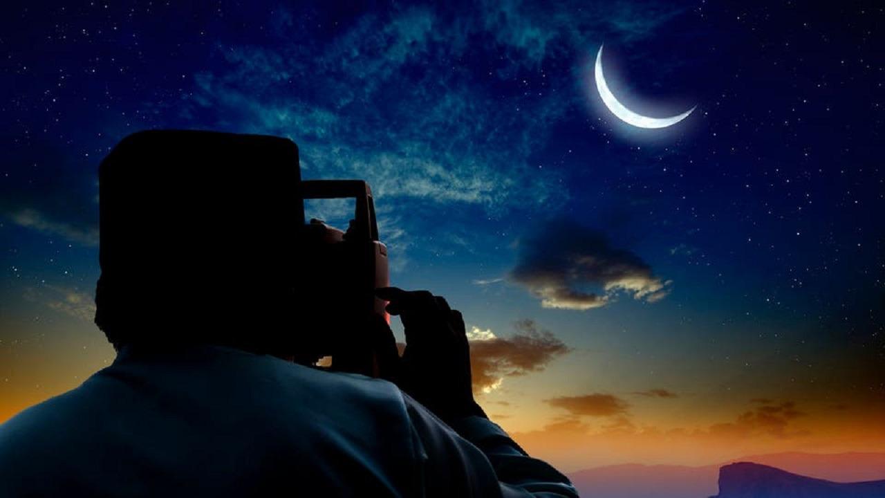 المسند: مركز الفلك الدولي تمكن من تصوير هلال رمضان اليوم بصعوبة