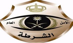 القبض على مواطن أساء لرجال الأمن أثناء منع التجول بحفر الباطن