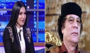 بالفيديو.. مطربة عربية تكشف أسرار علاقتها الخاصة  بـ «القذافي»