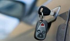 5 خطوات بسيطة لإصلاح مفتاح السيارة
