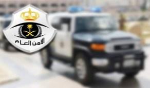 """""""الأمن العام"""" يُدشن موقعًا إلكترونيًا للتقدم بطلبات التنقل بين المناطق"""