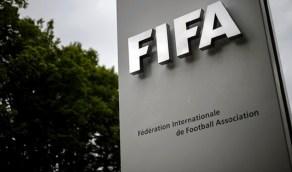 """""""فيفا"""" يؤجل تصفيات كأس العالم لأجل غير مسمى"""