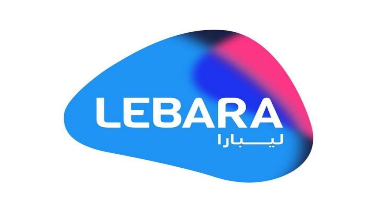 شركة ليبارا توفر وظائف إدارية للجنسين بالرياض
