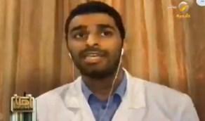 طبيب سعودي في إيطاليا يكشف أسباب رفضه العودة ويوضح حقيقة الوضع هناك(فيديو)