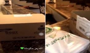 شاهد.. رد فعل مواطنة بعد خدمة تلقتها من مستشفى قوى الأمن وهي جالسة في منزلها