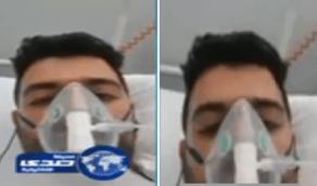 بالفيديو.. مصاب بالفيروس من مستشفى في فرنسا: الناس يموتون كالكلاب !