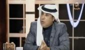 """""""العرفج"""" يُعلق على دعوة الأمير خالد بن الوليد بن طلال (فيديو)"""