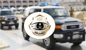 القبض على 5 مخالفين لأمر منع التجول بالحدود الشمالية