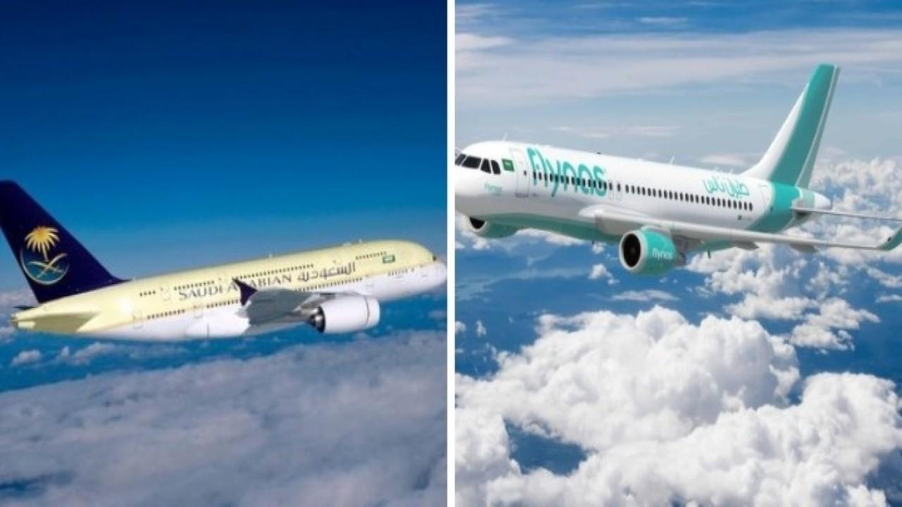 الخطوط السعودية وطيران ناس يتبادلان الأشعار خلال العزل الجوي