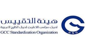 """""""هيئة التقييس"""" تصدر عدداً من المواصفات القياسية الخليجية الموحدة للإسهام في الحد من انتشار الفيروس"""
