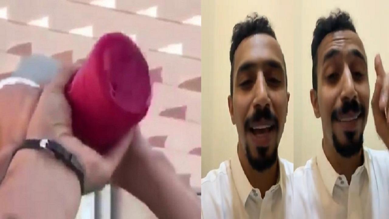 بالفيديو.. المتورط في مقطع شرب محلولٍ لمادةٍ مقطّرة يعتذر