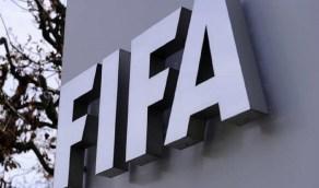 """""""فيفا"""" يحدد موقفه بشأن الانتقالات وعقود اللاعبين"""