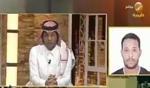 """مقيم مُخالف يشكر خادم الحرمين: """"خجلت من نفسي وسأعود لبلدي بعد الأزمة"""" (فيديو)"""