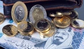 طريقة الاستفادة من المبالغ المستثناة من حجز الحساب البنكي