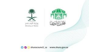 «الشورى» يطالب وزارة الإعلام بضبط أنشطة مشاهير السوشيال ميديا