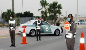 """""""المرور"""" يُنبه قائد المركبة المستثناة بضرورة إبراز الوثائق لرجل الأمن"""