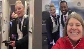 مسافرة تكتشف أنها الراكب الوحيد في الطائرة