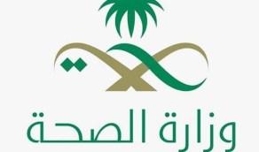 وزارة الصحة تكلف موظفيها بالعمل بالمرافق الصحية المتواجدين بها