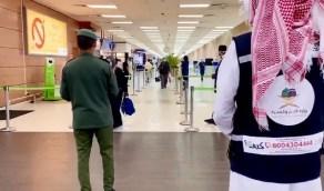 """بالفيديو.. """"الحج"""" تُشرف على مغادرة 366 معتمرا من الجنسية التركية"""