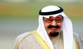 شاهد.. الملك عبدالله في لحظة طمأنينة وخشوع
