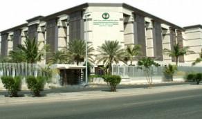 مستشفى الملك فيصل تعلن عن وظائف شاغرة في عدة تخصصات