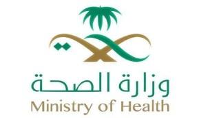 الصحة: تسجيل 82 حالة جديدة بفيروس كورونا