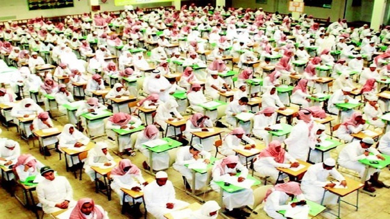 تأجيل اختبار التحصيل الدراسي إلى بعد شهر رمضان