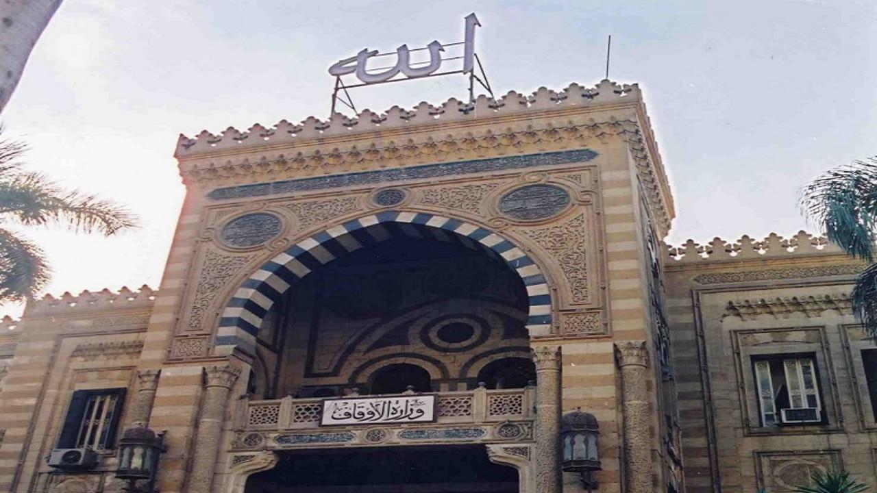 تعليق كافة الأنشطة الجماعية في شهر رمضان بمصر