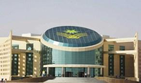 «جامعة نجران» ترفع الحرمان للطلبة المتجاوزين لنسبة الغياب