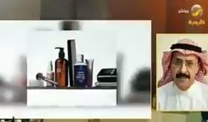 بالفيديو.. استشاري أمراض معدية يحذرمن الحلاقين المتجولين