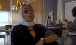 أصايل البيشي لـ «متابع» أحرجها: ليش كنت كيس زبالة جالس