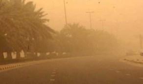 الأرصاد: رياح نشطة وأتربة مثارة على منطقة المدينة المنورة