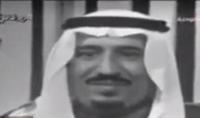 فيديو نادر لخادم الحرمين يتحدث عن اتباع تعلميات الأمن قبل 50سنة