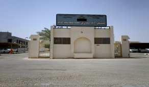 وظائف شاغرة في مستشفى الأمير سلمان بن محمد بالدلم