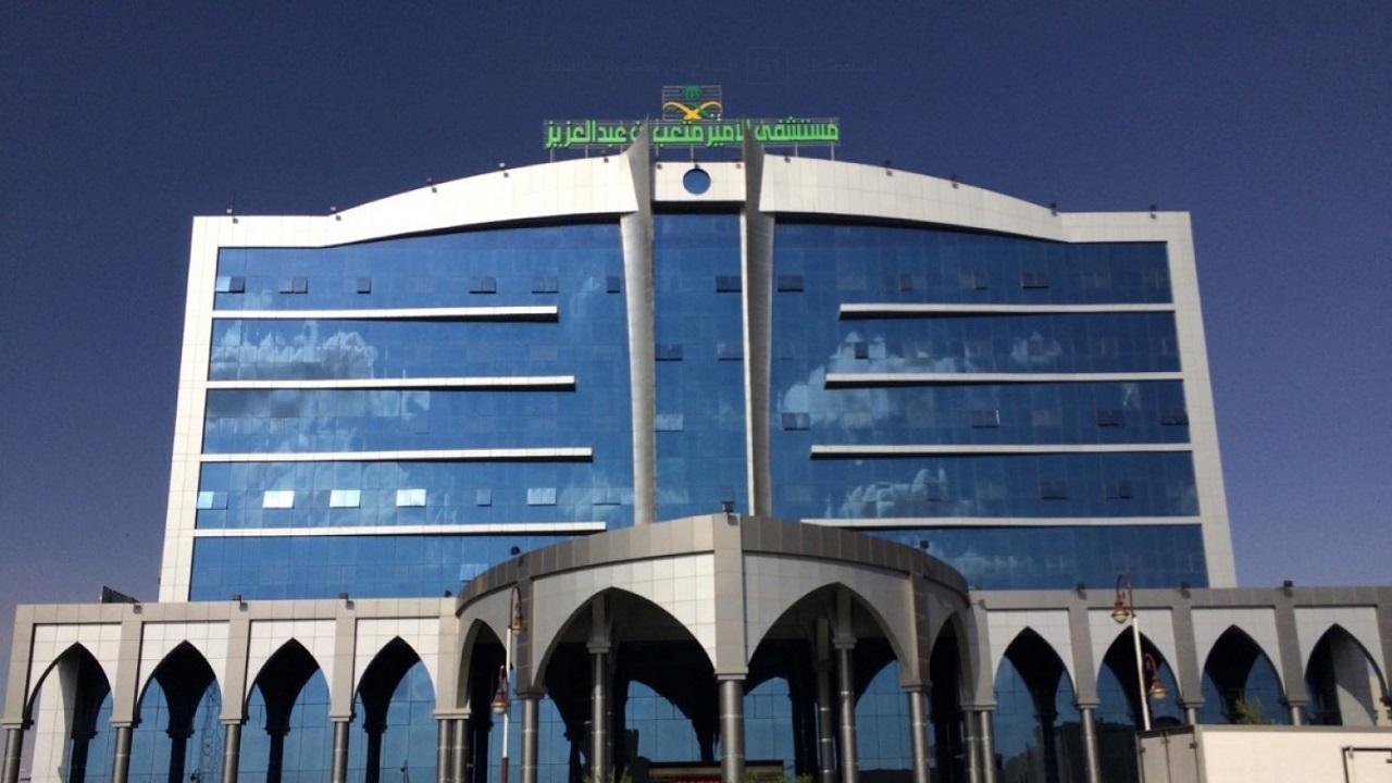 كشف حالات الاشتباه بكورونا بكاميرات حرارية بمستشفى الأمير متعب بن عبدالعزيز بسكاكا