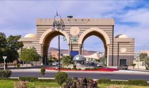 الجامعة الإسلامية تعلن عن موعد الاختبارات النهائية لطلاب الانتساب