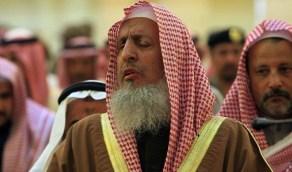 مفتي المملكة: حفظ النفس من مقاصد الشريعة