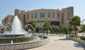 جامعة الإمام عبدالرحمن تعلن آلية تقويم الاختبارات النهائية