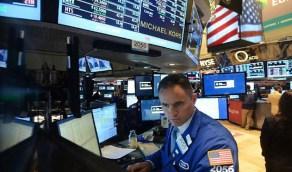 الأسهم الأمريكية تنهي جلسة تعاملاتها على تراجع