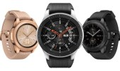 تسريب صور ومعلومات عن ساعة Galaxy Watch الجديدة