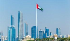 حظر التنقل بين مدن أبو ظبي لمدة أسبوع بسبب كورونا