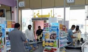 تطبيق الإجراءات الوقائية في الأسواق ومحلات التجزئة بالمدينة المنورة