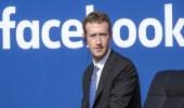 «فيس بوك» تعتزم تطبيق قرار جرئ في سوق الوظائف